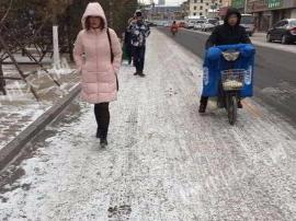 内蒙古未来三天刮大风  青城迎最冷时段