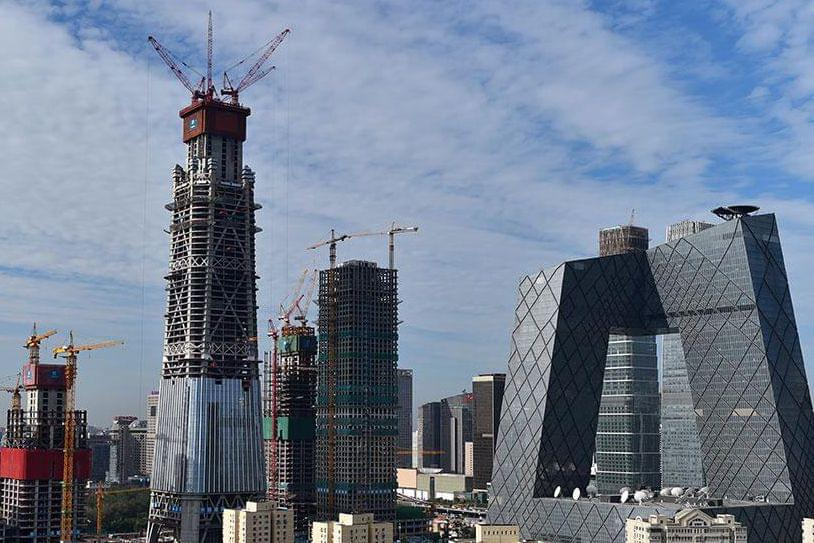 """北京在建最高地标建筑""""中国尊""""突破"""