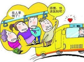 公交车上女生晕倒司机停车等救护车 乘客无人催