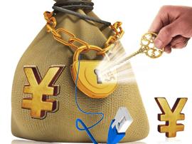 银监会:全力规范房地产和地方政府融资行为