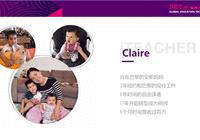 GET2017|全职妈妈半年营收百万 CCtalk助力网师群体崛起