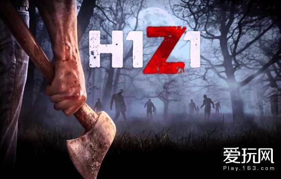广电禁止停播节目复播 知名主播:不会影响H1Z1复播