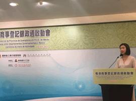 东莞开办企业便利度全省名列第三 居地级市第一位