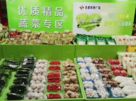 """运城市食药监局检查稷山县""""放心肉菜示范超市"""""""