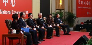 十九大集体采访活动:实施创新驱动发展战略