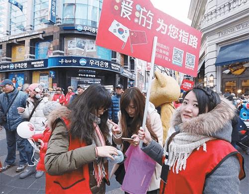 济州岛8月后再迎中国旅游团 韩媒:萨德矛盾已缓和