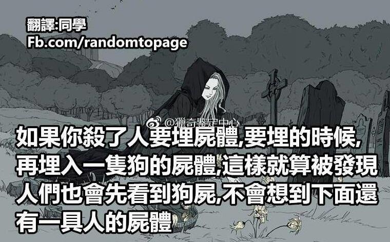 轻松一刻1月12日:全网民都愤怒了,这女子干的事太残忍
