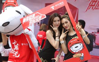 中国赛车第一战:2018年泛珠超级赛车节春季赛落幕