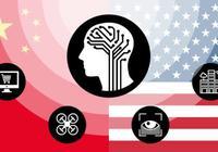 中国AI超美?牛津报告打脸:中国AI实力只有美国