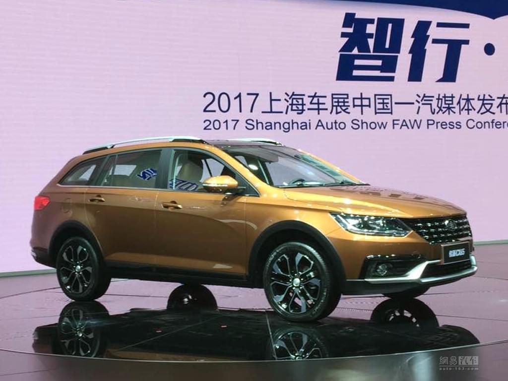 2017上海车展:一汽骏派CX65正式亮相
