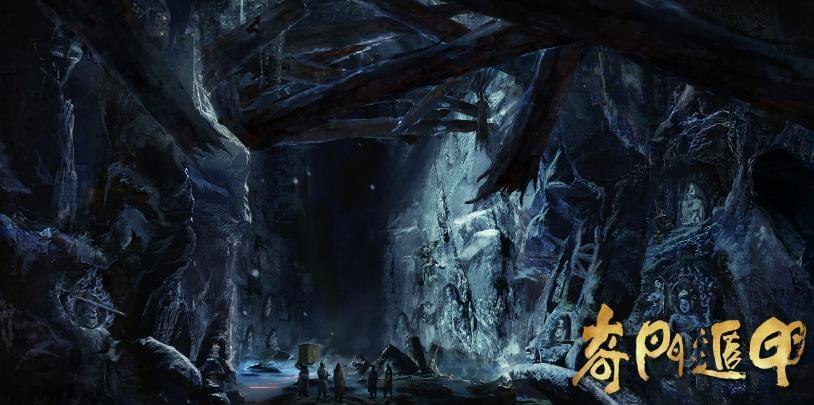 《奇门遁甲》首爆概念图 12月15日上映