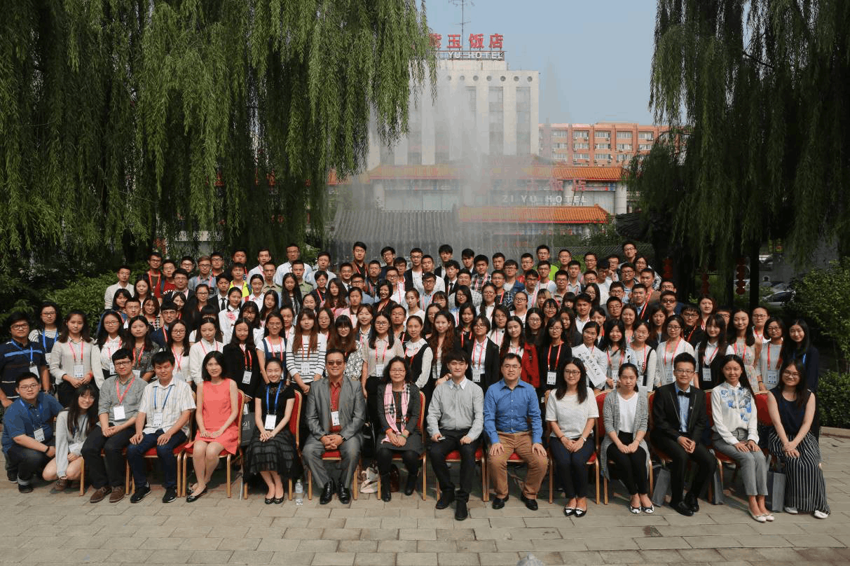 第五届高校模联社团发展与合作论坛暨《中国高校模联社团发展白皮书》发布会在京举行