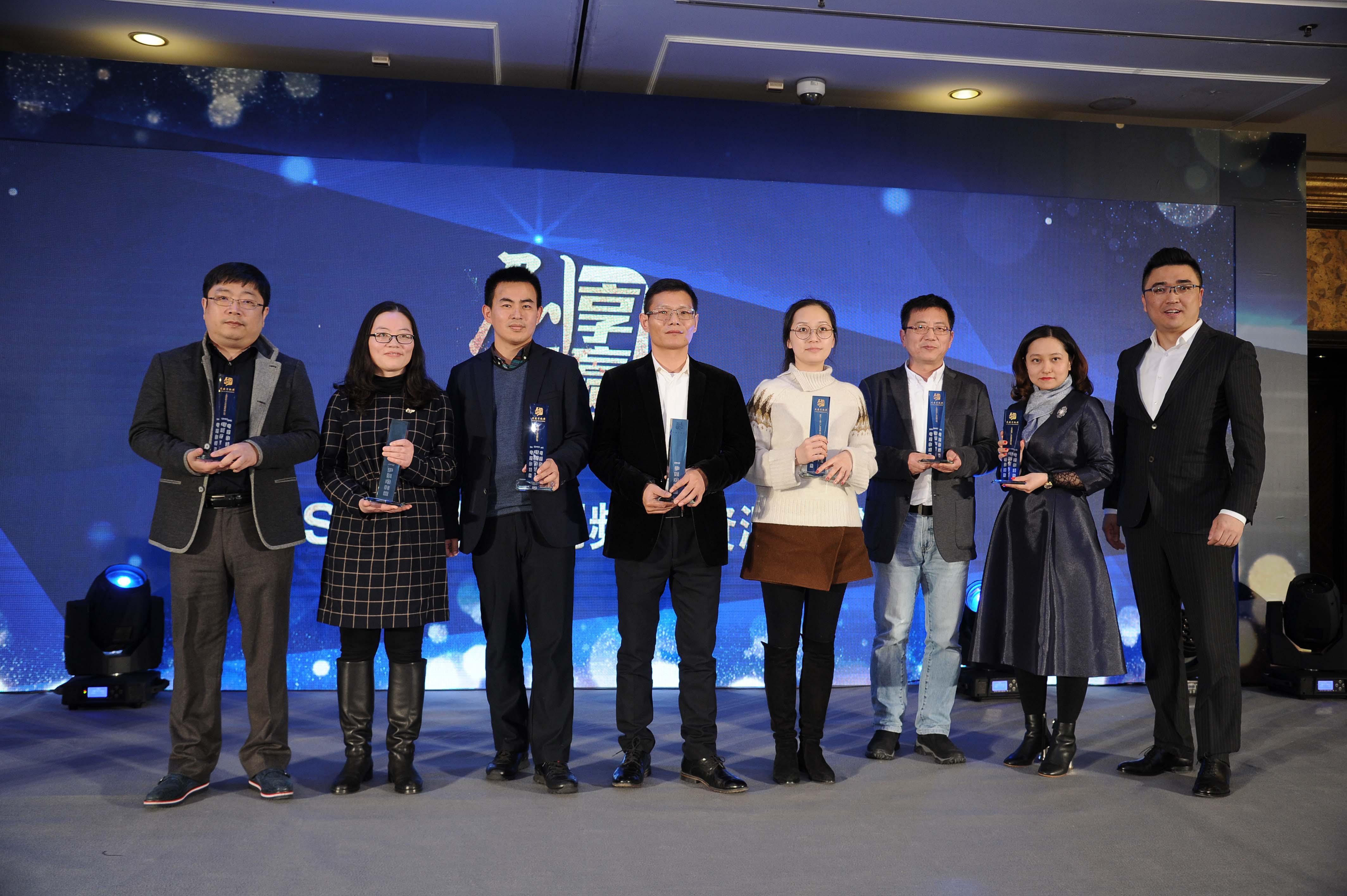 SMG电视剧频道推介会上海举行 将优化剧目结构