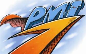 统计局:1月制造业PMI和非制造业PMI延续平稳扩张