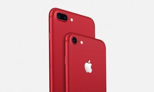 大红iPhone7上市了!异常火爆!