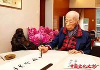 深切缅怀饶宗颐:一代国学大师与中大新华的教育缘