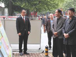 方城县法院组织开展《保密法》宣传活动