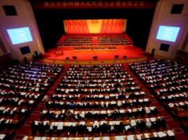 重庆市四届人大常委会举行第四十五次会议