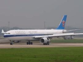 暑运期间  太原往返长沙将新增直飞航班