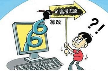 山东曹县篡改高考志愿考生获刑6个月