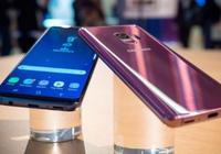 手机和半导体增长放缓 三星2018年面临艰难挑战