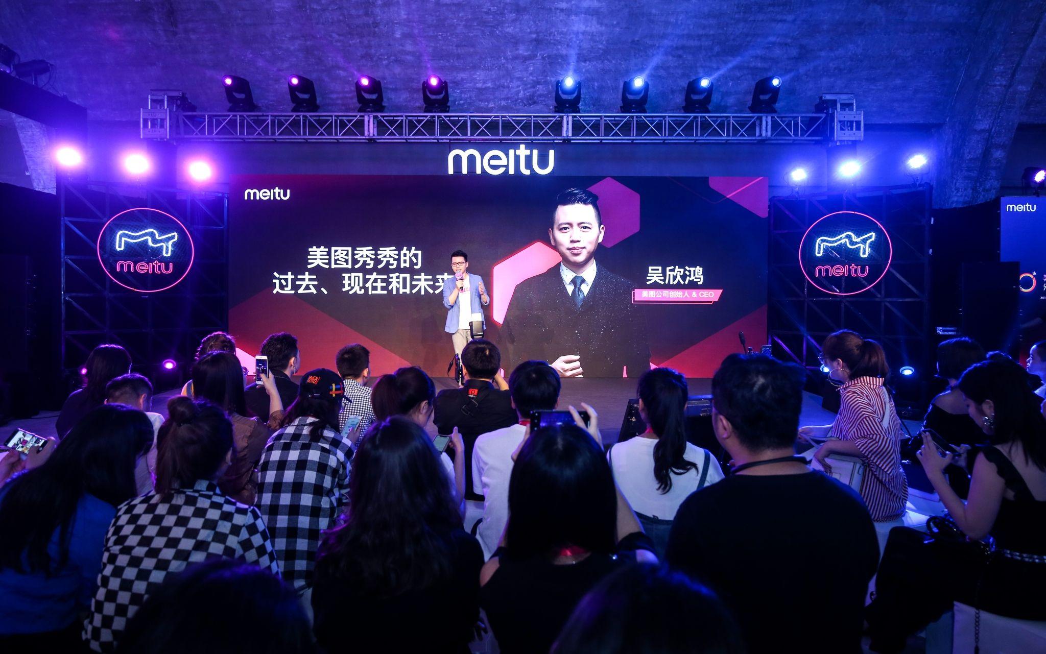 美图创始人吴欣鸿:图片社交将成为美图秀秀发力社交的机会