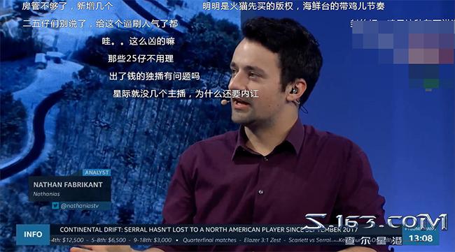 冬奥会星际2版权引争议 黄旭东遭禁播选择祝福某平台
