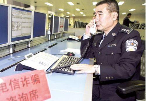 驻马店警方揭露30种常见电信诈骗手段