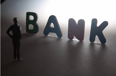 上调! 北京首套房贷利率最高上浮20%