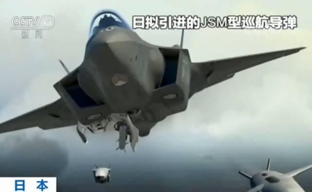 防卫变进攻?日防卫预算追加22亿日元到底想干啥