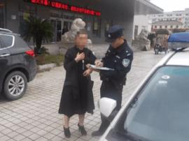 靖江一私企财务银行取现40万 民警全程护送