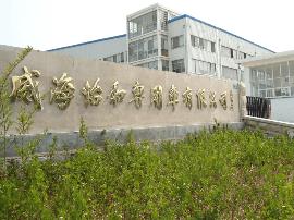 威海怡和:研制开发和生产专用车的专业厂家