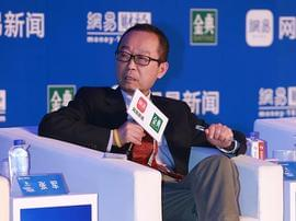张军:中国潜在增长率下降 要解决解决错配问题