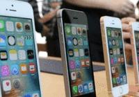 苹果需提供投资信息来换取印度税收优惠