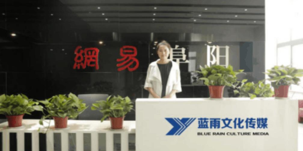 阜阳市工商局把握新媒体时代传播特点构建新型工商宣传