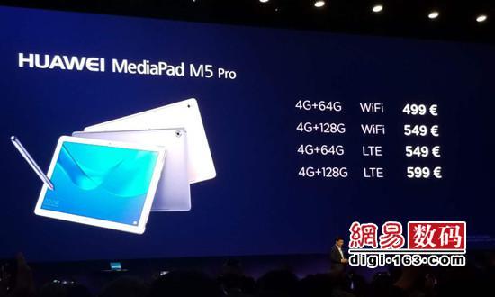全面屏华为Matebook X Pro发布 11670元起售