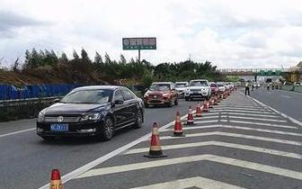 交警提示注意这些高速路堵点及绕行提示