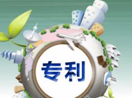 太原市5项专利入围第十九届中国专利优秀奖