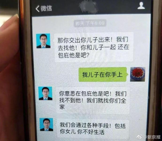 河北通报大学生自杀事件:死者曾网贷用于个人消费 图6