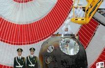 神舟十一号飞船返回舱开舱仪式在京举行