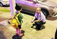9岁女孩离家出走 民警用炸鸡哄出父亲手机号