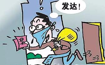 """男子为偷窃甘当学徒 彩票投注站内上演""""农夫与蛇"""""""