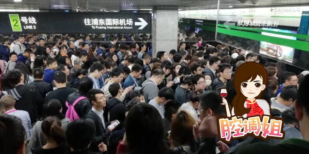 """地铁2号线最""""强""""故障 瘫了半个上海!"""