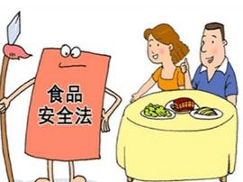 河津市食药监局推进食品安全示范单位创建活动