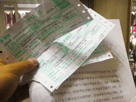 """长春万科杨浦花园暖气热不热全看""""循环泵"""""""