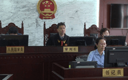 医药高新管委会招商局原副局长受贿案开审