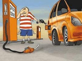 成品油调价窗口再启 92号汽油每升涨0.11元