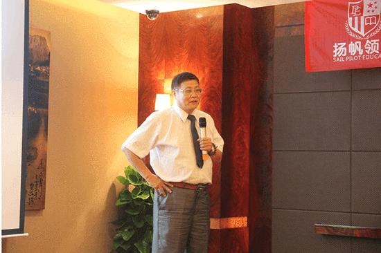 扬帆领航教育集团课程总监 台湾幼教之父林子盟教授