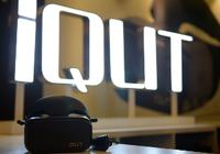 熊文:爱奇艺推出3999元的观影VR一体机不是为了