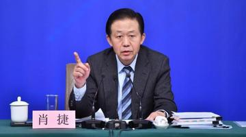 肖捷:今年继续改革完善增值税 实施个税改革